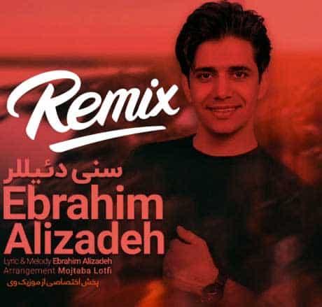 remote img1586952521 دانلود ریمیکس آهنگ ابراهیم علیزاده سنی دیلر