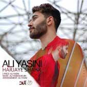hrja دانلود فول آلبوم علی یاسینی
