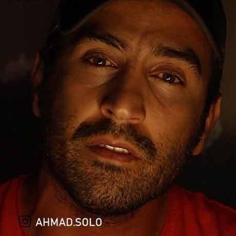 دانلود آهنگ احمد سلو عشق دیروز