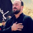 دانلود مداحی سید طالع برادیگاهی قارا گی سسله یا حسین